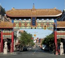 China Town Gates, Victoria BC